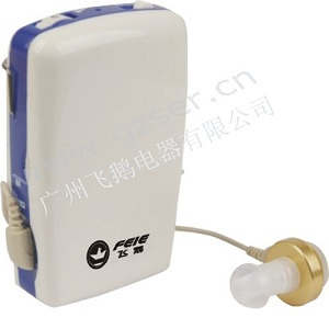 Hearing Aids Exporters