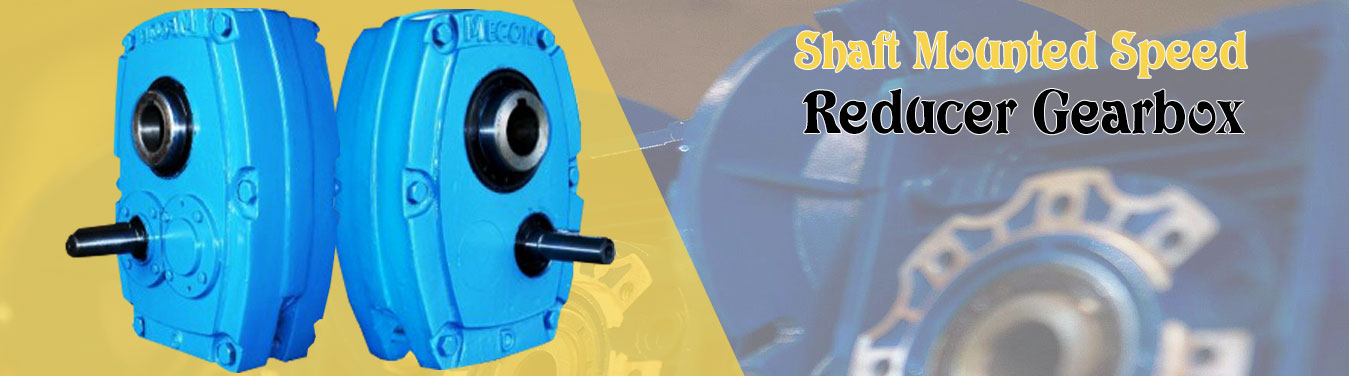 speed reduction gearbox
