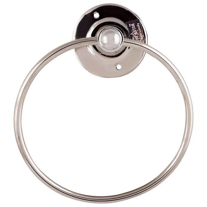 Round Towel Ring
