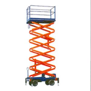 Scissor Lift & Must Climber Rental/Hire