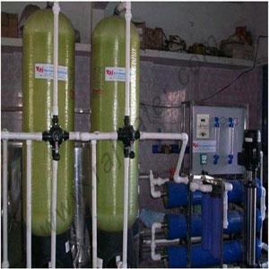 Boiler Water Filtration System