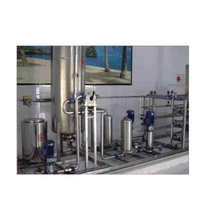 ISI Packaged Drinking Water Plant