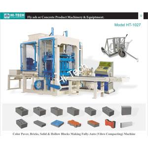 Vibro Compacting Bricks & Blocks Plant