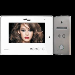 Alba Urmet Video Door Phone