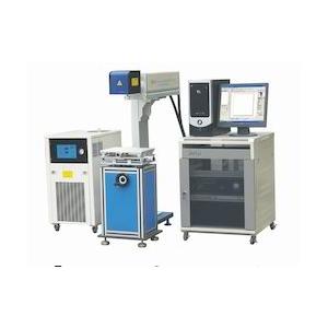 55 Watts Co2 Laser Marking Machine