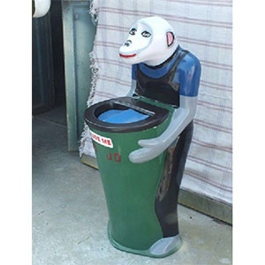 Cartoon Dustbin