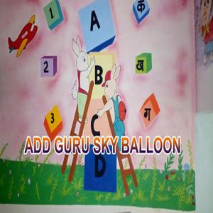 School Painting Advertising