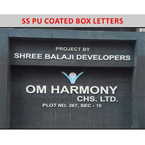 SS PU Coated Box Letters