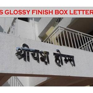 Steel Box Letter