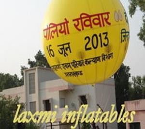 Sky Air Advertising Balloon