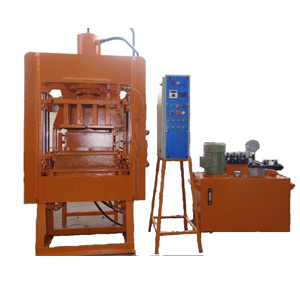 Inter Locking Paver Making Machine