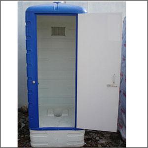 Steel Portable Toilets