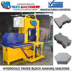 Hydroulic Paver Block Making Machine
