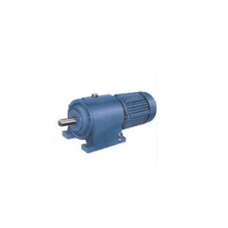 Three Stage Helical Gear Reducer