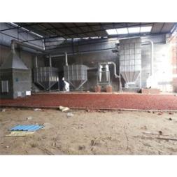 Lead Smelting Plant