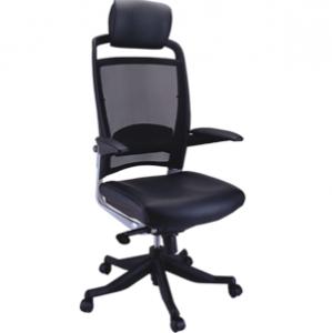 Office Chair Supplier