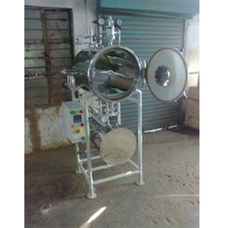 Steam Horizontal Sterilizer