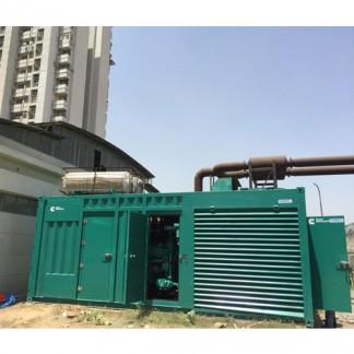 1010 KVA DG SET Generator