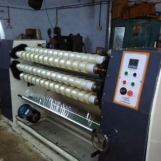 Jumbo bopp tape slitting machine
