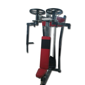 Butterfly Chest Gym Equipment