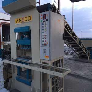 ANECO 1300