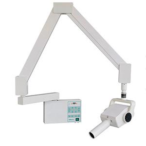 Wall Mounted Dental X Ray Machine