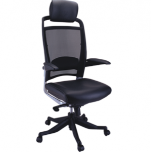 Suppliers Of Office Chair