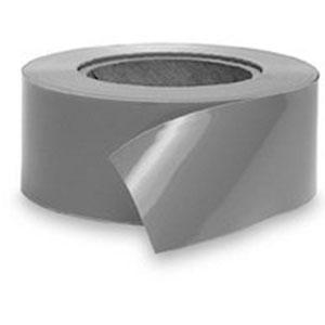 Reflective Gray Fabric Tape