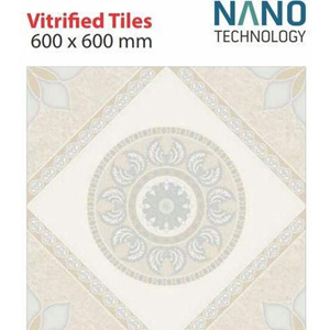 Belize Vitrified Floor Tile