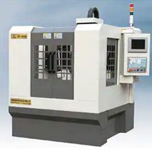 MINI VMC Machine