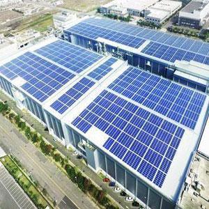 German Solar Power Plant