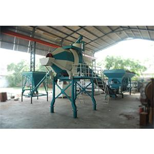 Concrete Batching Plant (Reversible Type) 20 M3/Hr