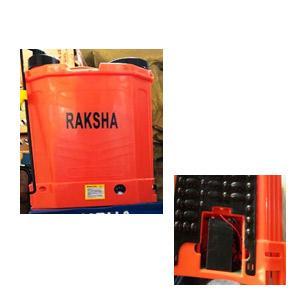 RAINOLEX  RAKSHA - 12/8 -2IN1