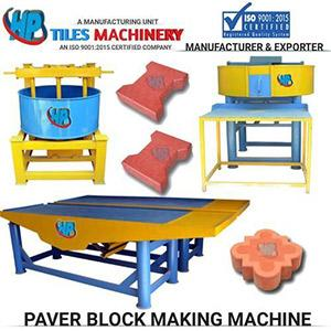 Paver Block Machine  1,60,000/- Starting Price